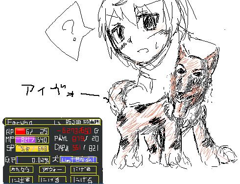 26-echa12.jpg