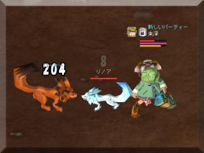 317-rinoa6.jpg