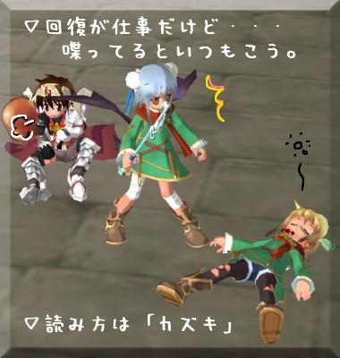 410-kazuki2.jpg