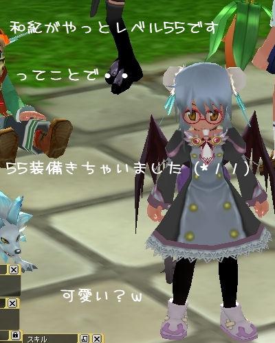 425-kazuki55.jpeg