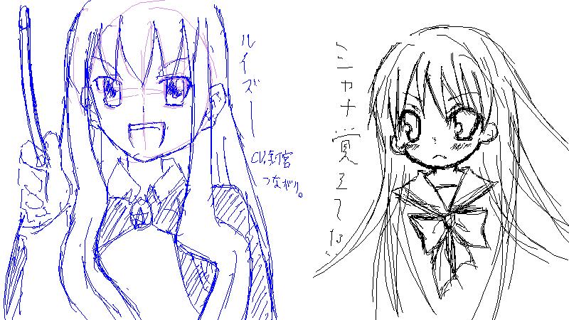 514-echa-yosi.jpg