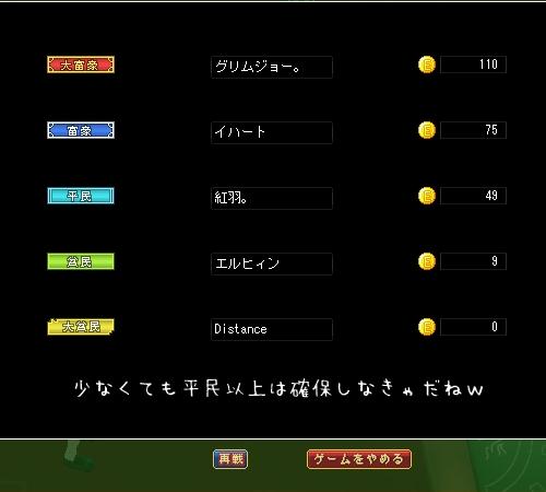 57-daihu2.jpg