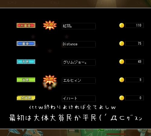 57-daihu3.jpg