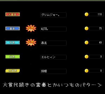 57-daihu5.jpg