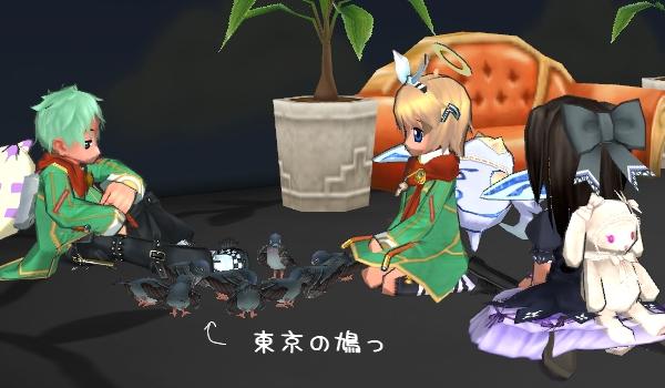 618-momo-hato.jpg