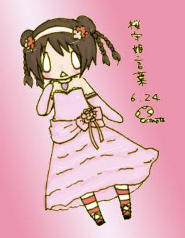 624-roze.jpg