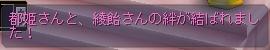 626-ametoki.jpg