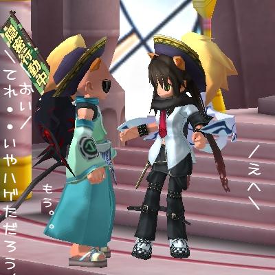626-ametoki7.jpg