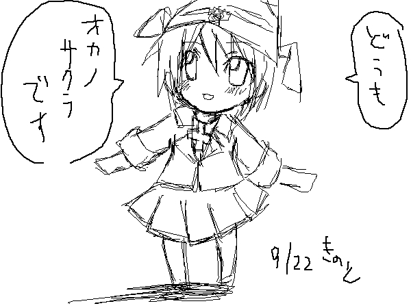 922-sakura.jpg