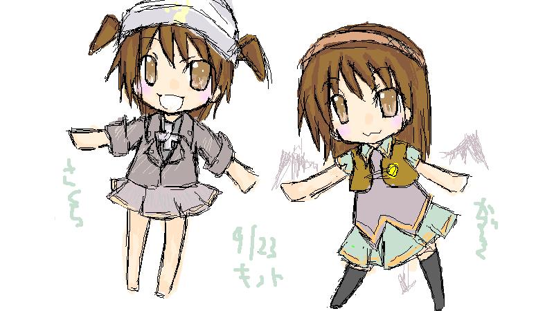 923-sakura-kazuki-v.jpg