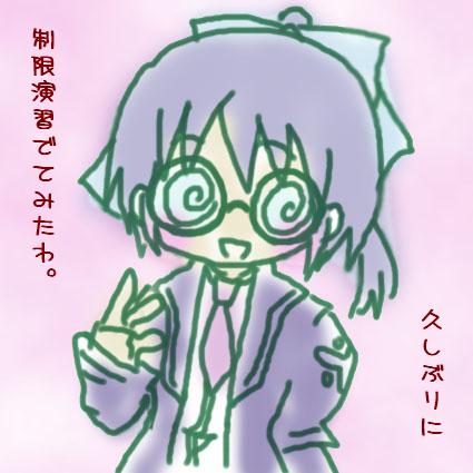 kinoto2.jpg