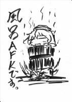 風呂AFK1