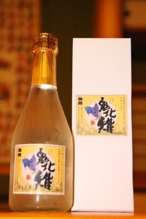 きじ酒「鬼北雉」1