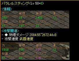 20071022080045.jpg