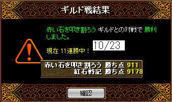 20071024125939.jpg