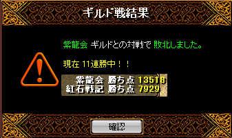 20071029111131.jpg