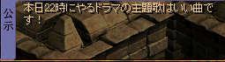 20071031130526.jpg