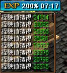 20071101143653.jpg