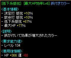 20071101143923.jpg