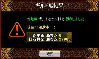 20071101151658.jpg