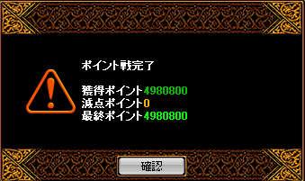 20071102141008.jpg
