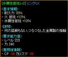 20071104065311.jpg