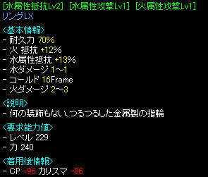 20071104065402.jpg