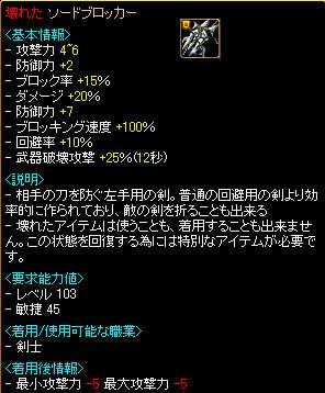 20071104065602.jpg