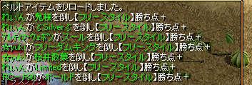 20071105141558.jpg