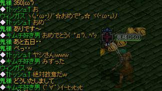20071113115000.jpg