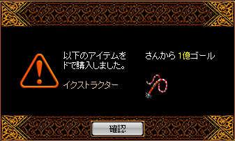 20071117064250.jpg