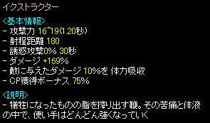 20071117064331.jpg