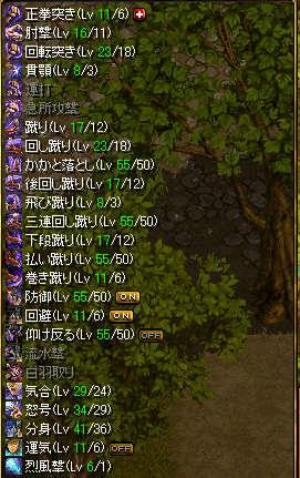 20071130151948.jpg