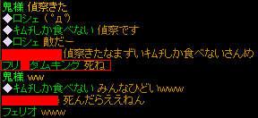 20071209152815.jpg