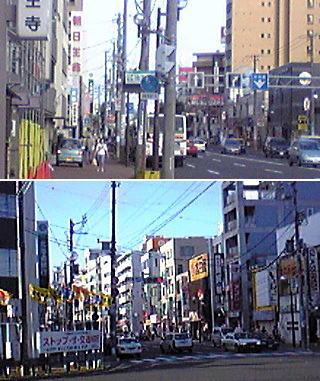 ... 札幌 です。どこも ビル と 人