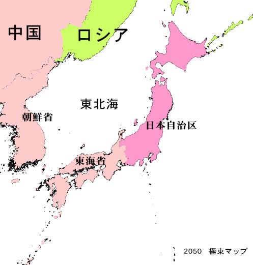 中国の野望-極東マップ