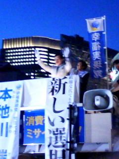 09/8/27 大川隆法総裁 東京・有楽町駅前 街宣