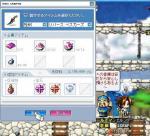 2009082204.jpg