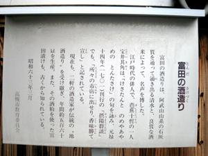 2009.8.5国乃長blog04