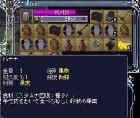 おやつは300円まで!