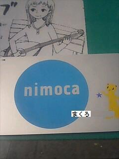 nimoca☆