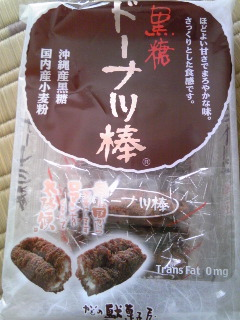 「黒糖ドーナツ棒」フジバンビ(熊本)