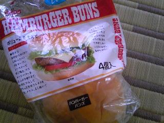 「ハンバーガーバンズ」フジパン(名古屋市)