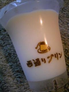 「フロマージュ」西通りプリン(福岡市)