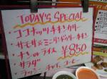 「menu」スラージ(福岡市)