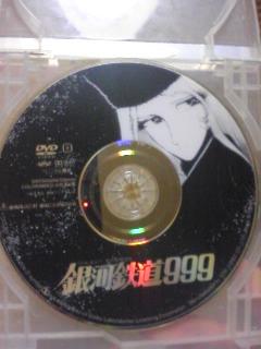 20080810203734