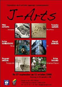 JArts-affiche[1]