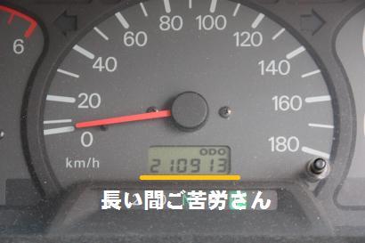 2009420003.jpg