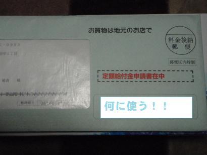 2009424001.jpg