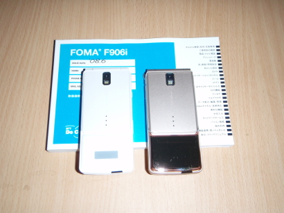 P2260007.jpg